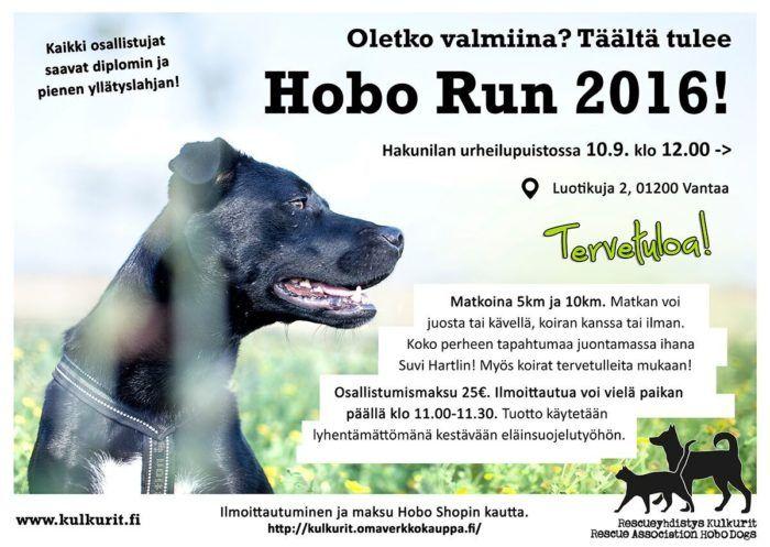hoborun2016_2_web